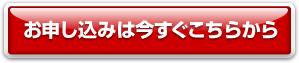 moushikomi_omo